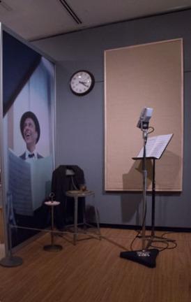 favorite recording studio